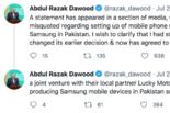 파키스탄, 삼성전자 합작공장 포기설 일축…이르면 연말 생산
