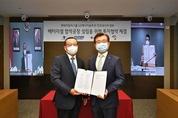 """""""현대차·LG엔솔 인니공장 배터리 원가 40 절감"""""""