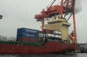 장금상선, 노후 LNG선 2척 폐선…고철 판매