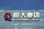 中헝다그룹, 전기차 사업 RMB 주식 발행 무산