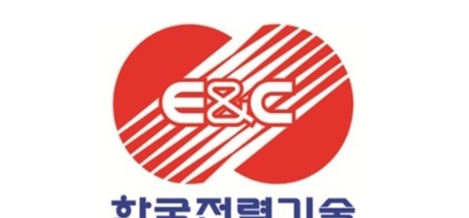 한전기술, 불공정 입찰 논란 휘말려…수주 여부 논의·문서화 미흡