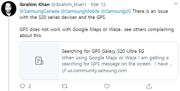삼성전자 갤럭시 S20에서 GPS 기능이 제대로 작동되지 않는다는 지적이 온라인에서 제기되고 있다. (사지=트위터)